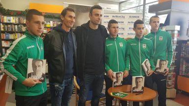 Стотици посрещнаха Бербатов в родния Благоевград