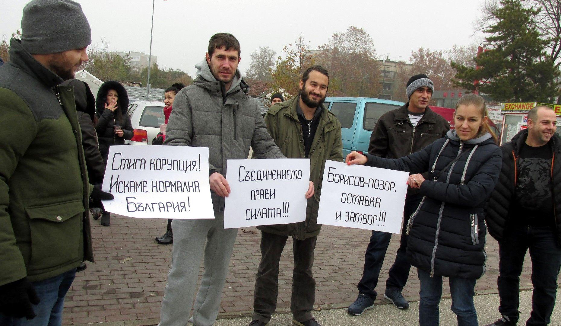 Протестиращи се събраха и в Силистра