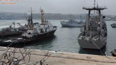 Руски кораб се вряза в украински военен влекач в Керченския проток