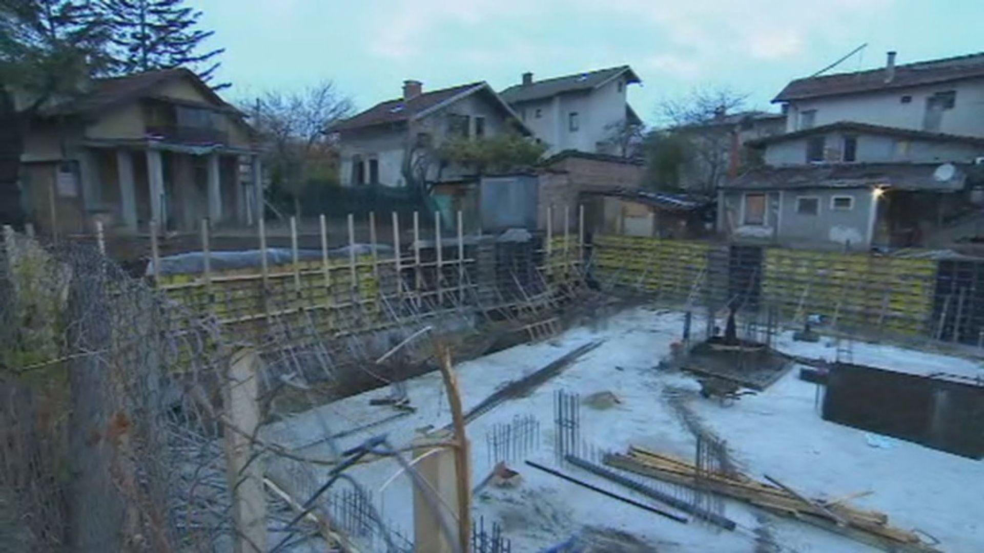 Къщи поддават заради строеж в столичен квартал