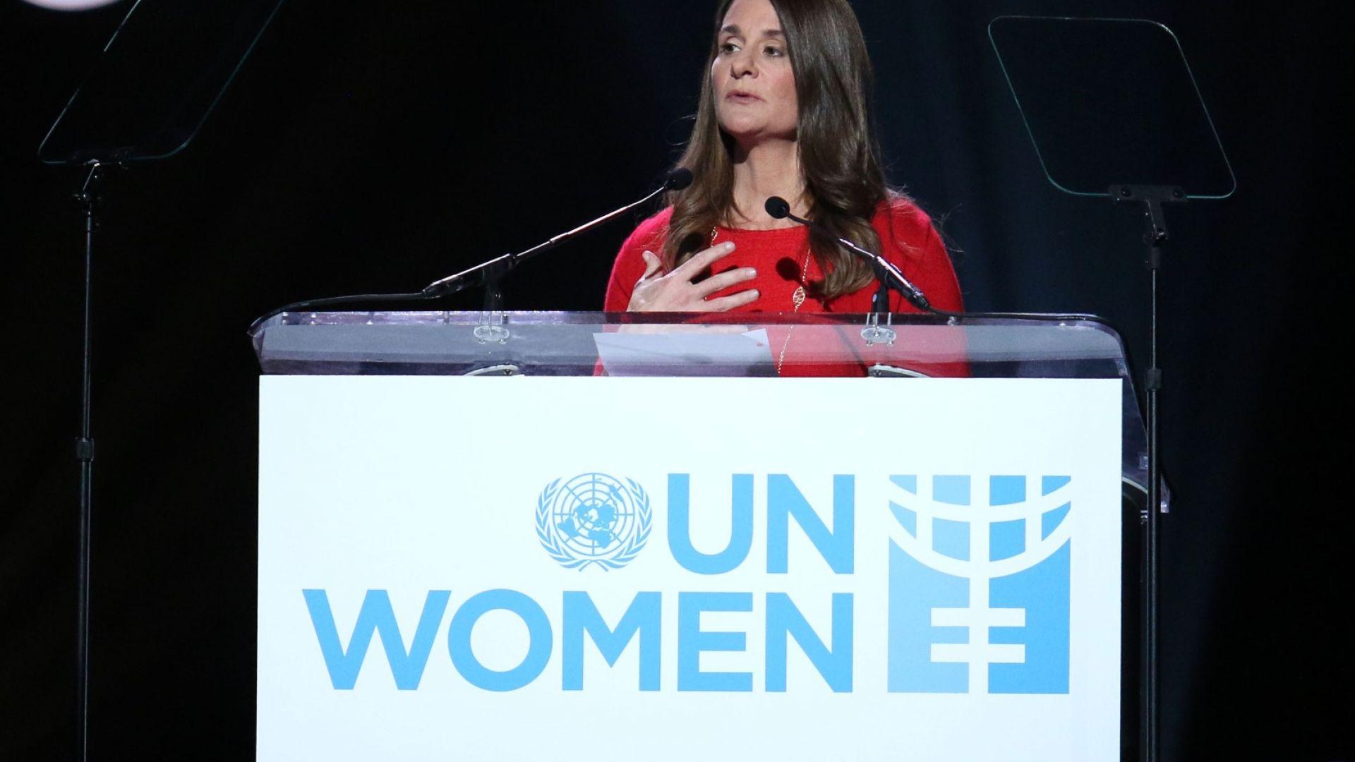 Мелинда Гейтс: Учете постоянно, за да бъдете успешни