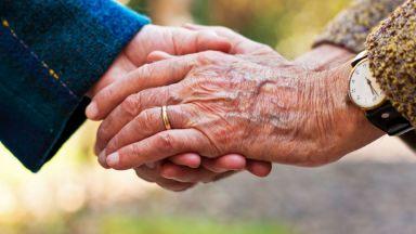 Съпрузи от пловдивско село отпразнуваха 75 г. брак