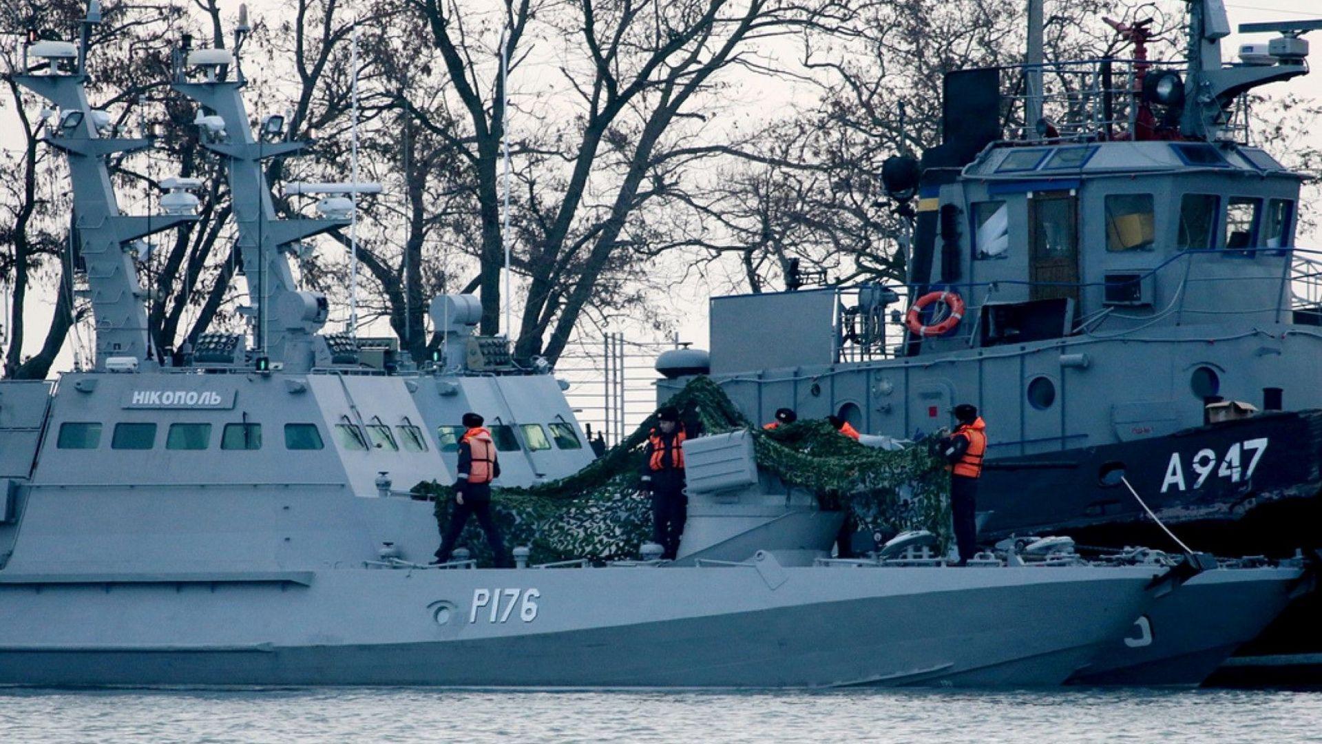 ЕС наложи санкции на осем руснаци заради ареста на украински кораби и моряци
