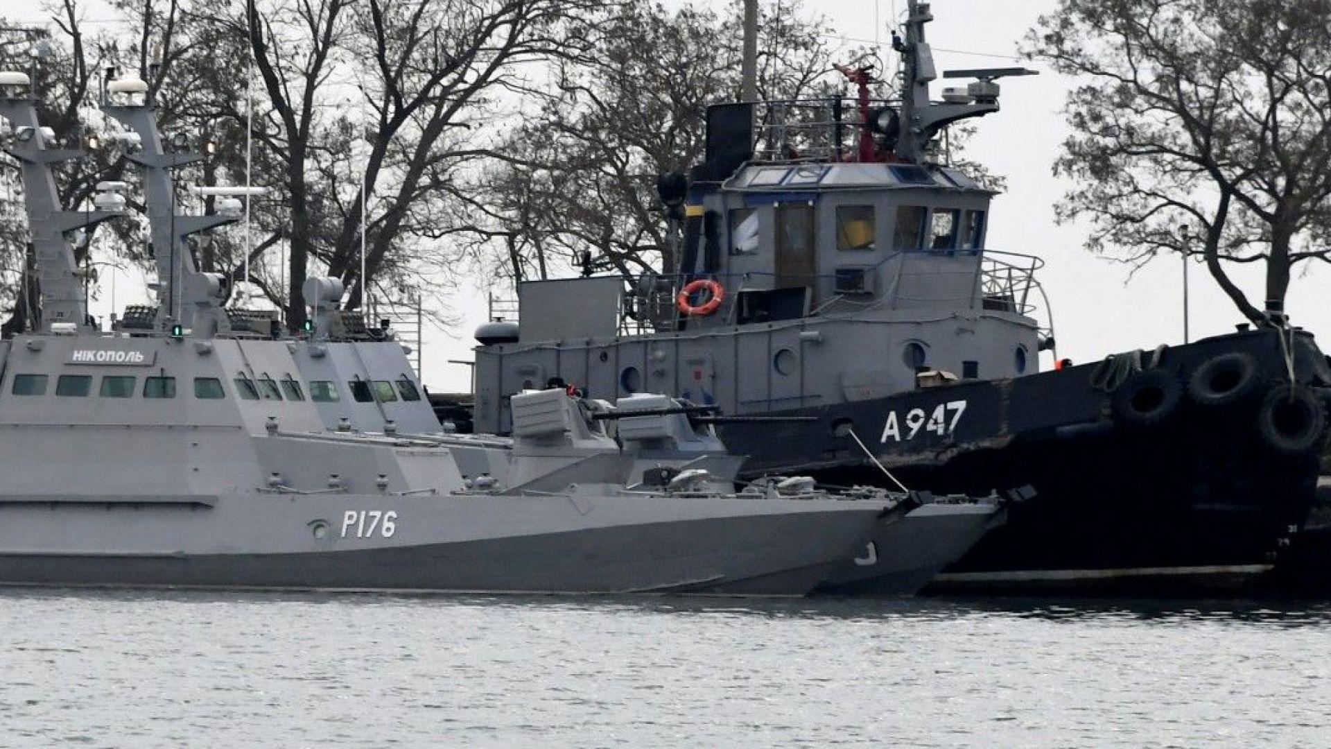 Пуснаха видео и снимки на атакуваните украински кораби в Керченския пролив