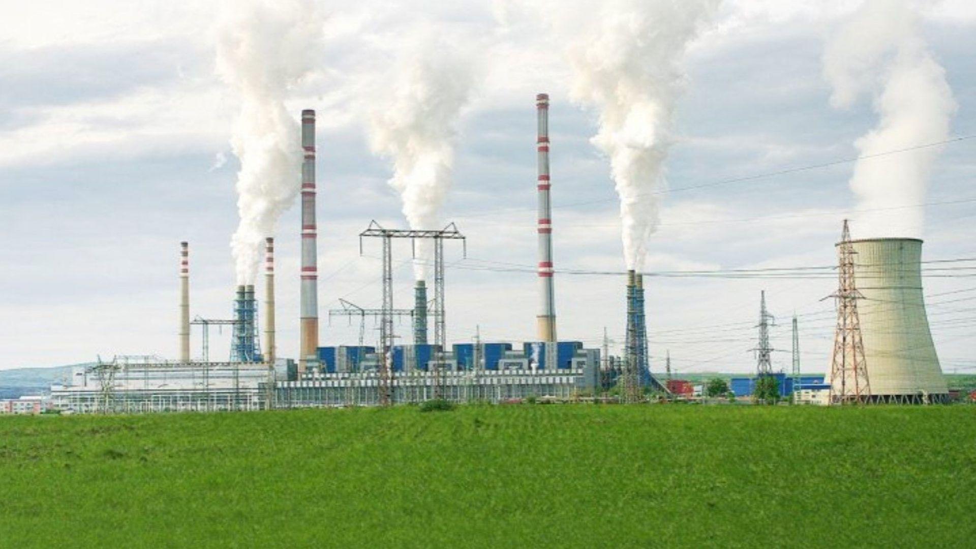 ЕЕС договори реформи за пазара на електроенергия