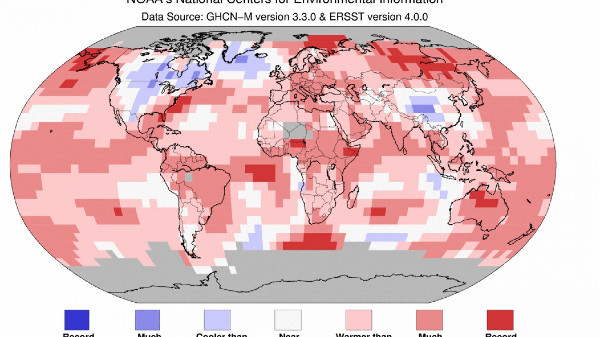 Глобалната температура през октомври - втора най-висока в историята