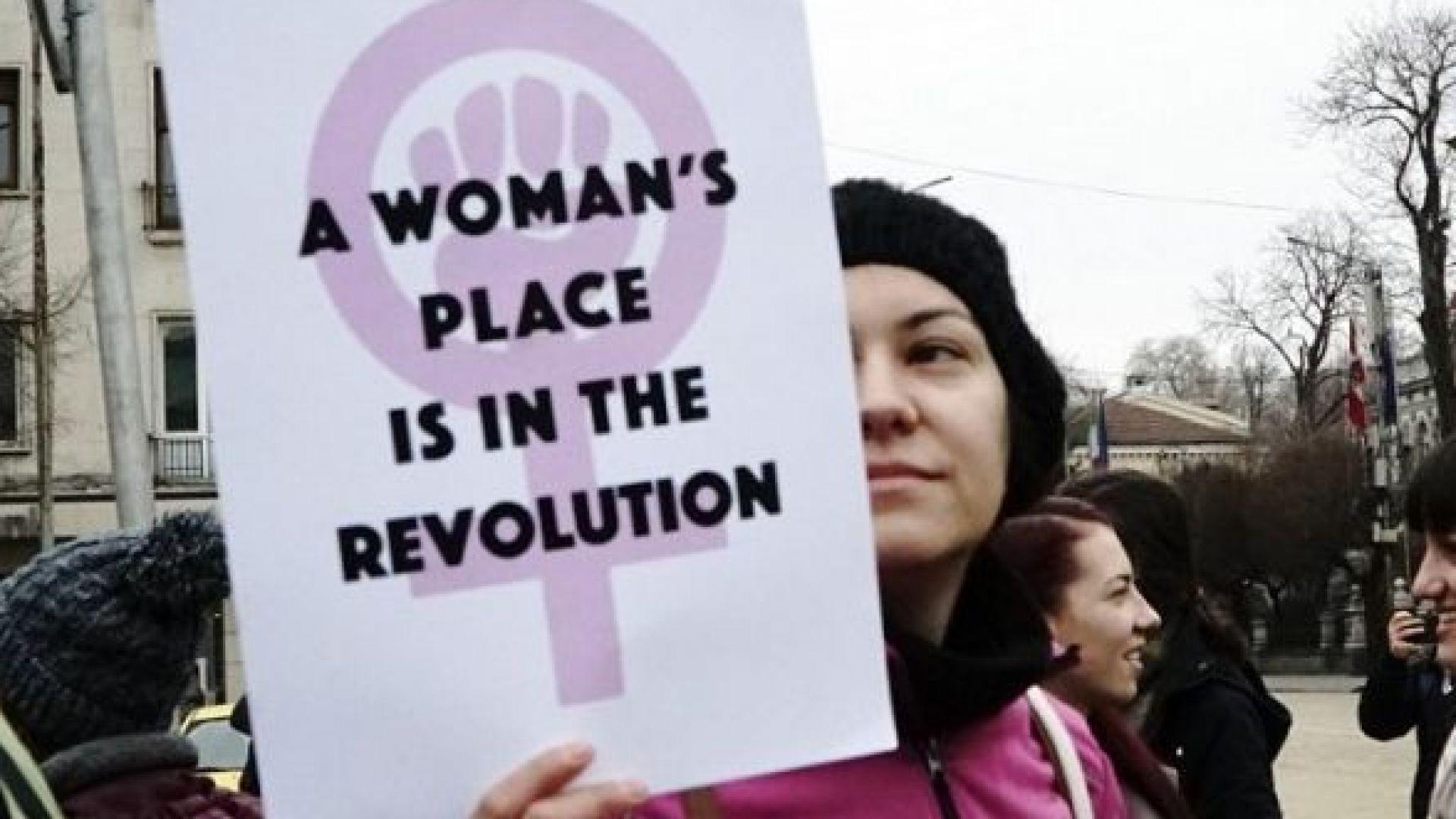 Българският фонд за жените иска създаването на 28 кризисни центъра