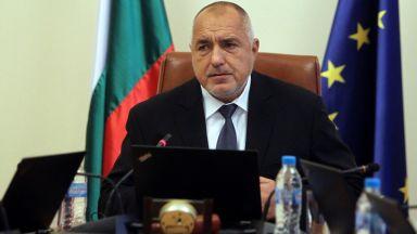 Борисов възложил закриване на Държавната агенция за българите в чужбина