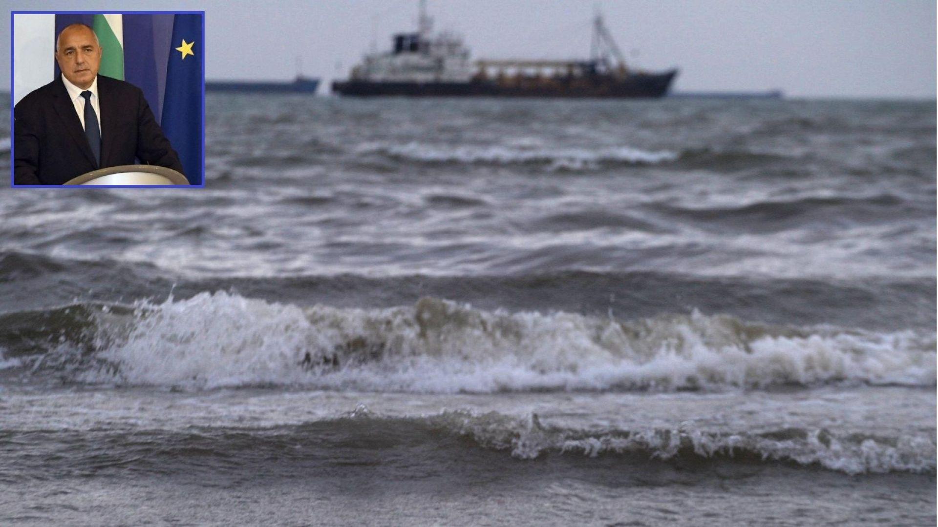 Бойко Борисов призова украинските моряци незабавно да бъдат освободени