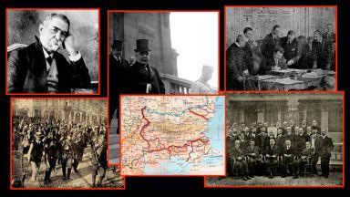 Ньойският договор: Болката, унижението и незапомнените истини