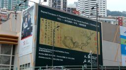 1000 годишна китайска калиграфия беше продадена за 52,5 милиона евро