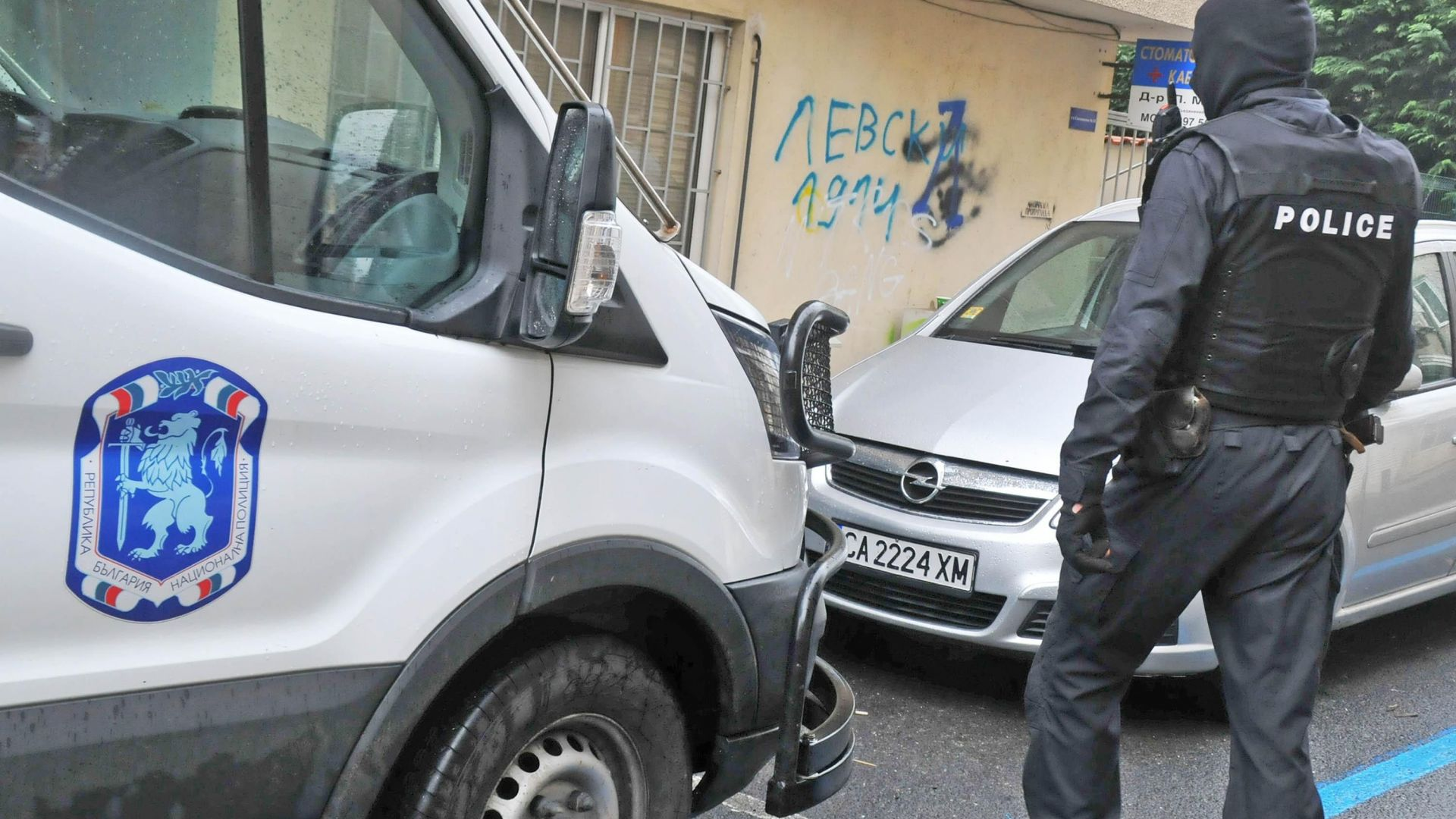 Обвиниха двама полицейски командири, помагали на Гольовците