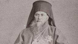 """Тракийско дружество """"Странджа"""" и Бургаският музей ще отбележат паметта на екзарх Антим I"""