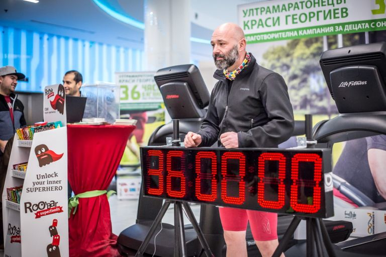 Фотограф: Георги Даскалов / Georgi Daskalov