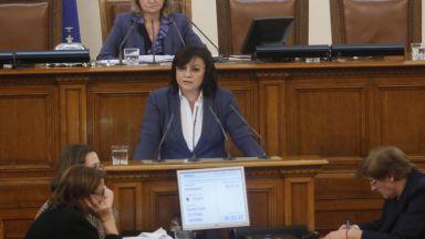 БСП праща бюджета на Здравната каса на Конституционния съд