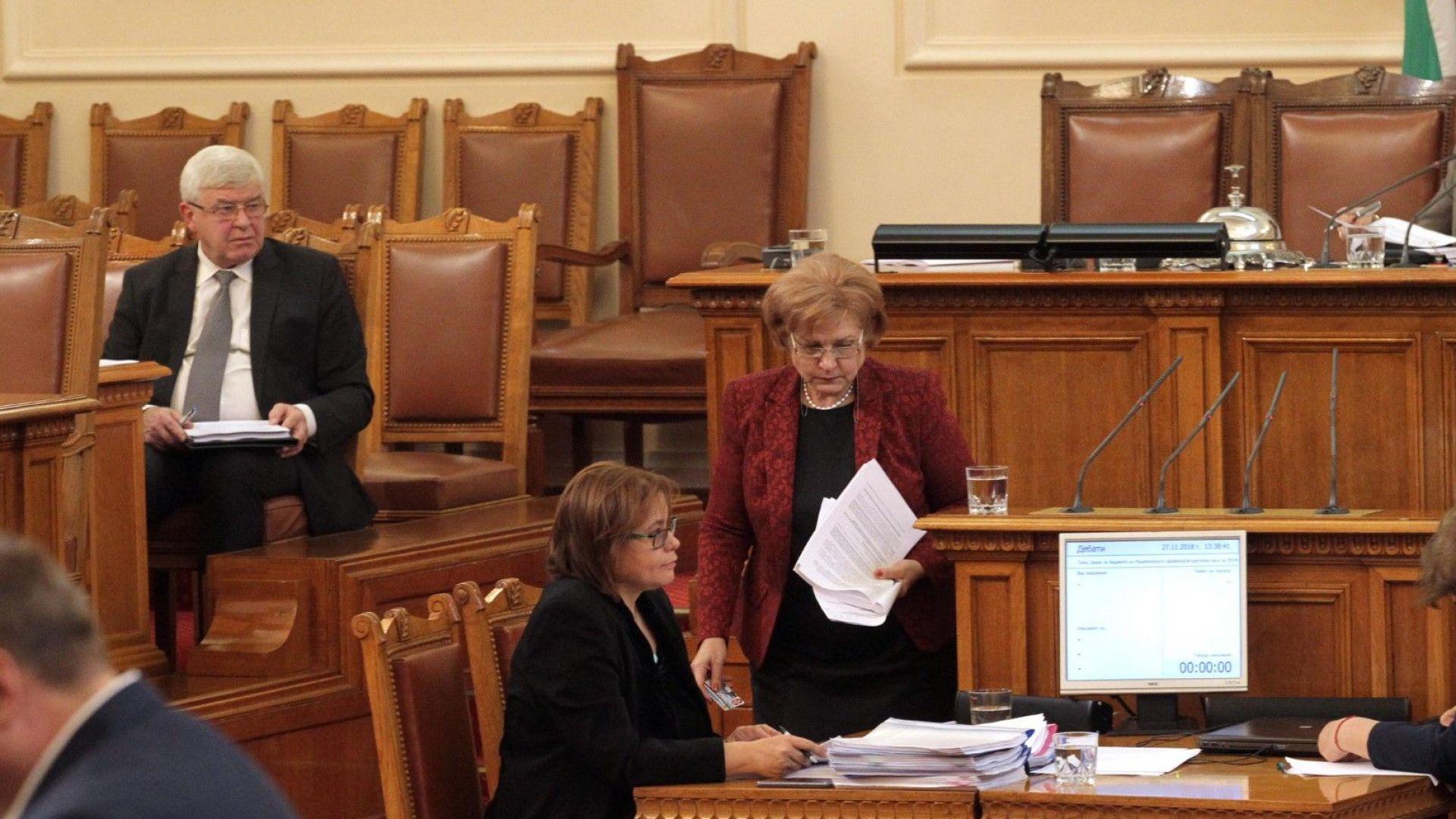 Има ли реформи, заложени в Бюджет 2019? Опозиция и управляващи се разминаха