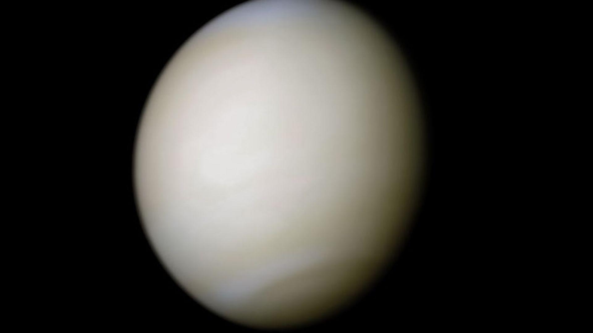 НАСА прави свой приоритет изследването на Венера