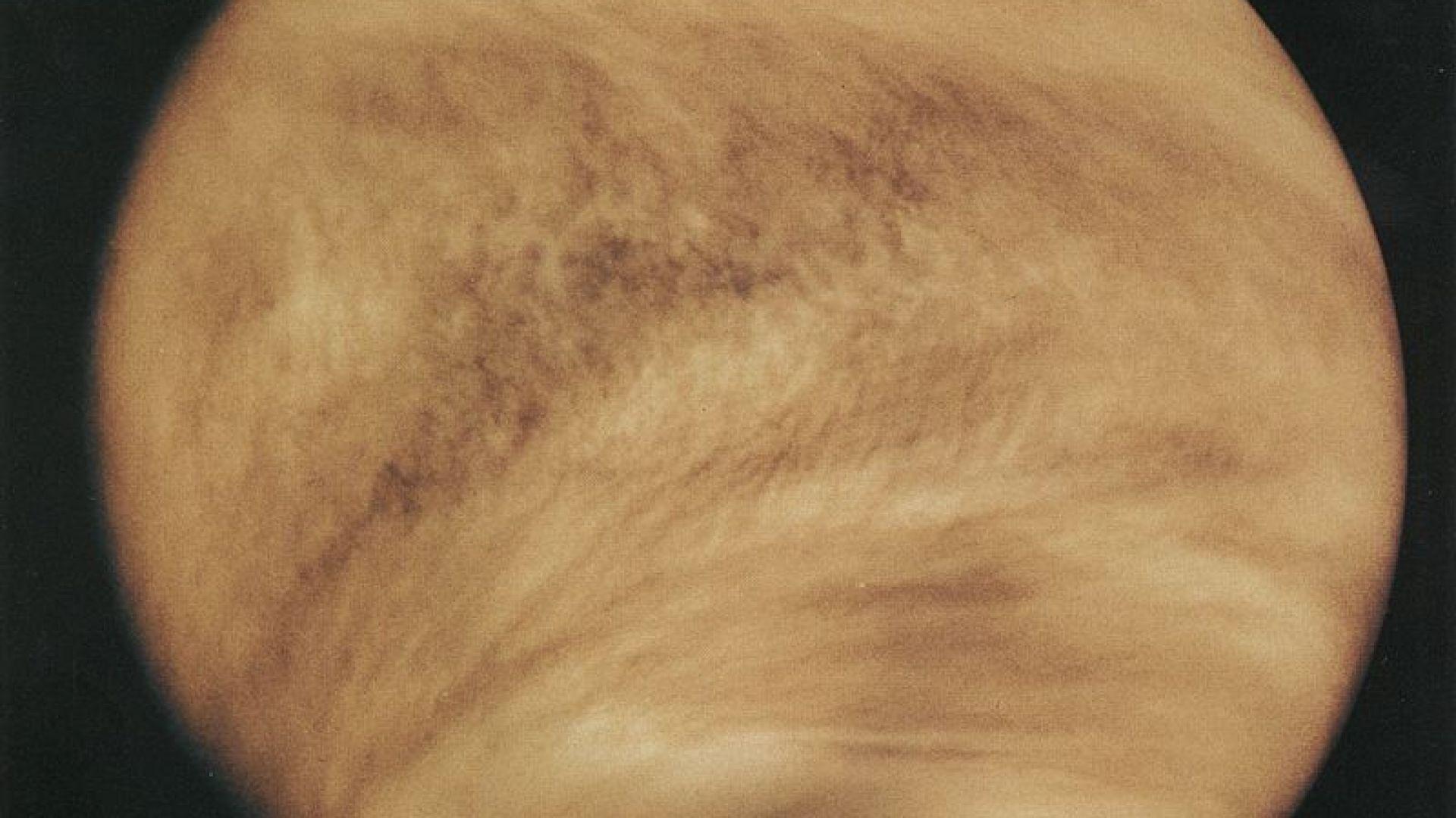 Човечеството хвърля поглед към обратната страна на Венера