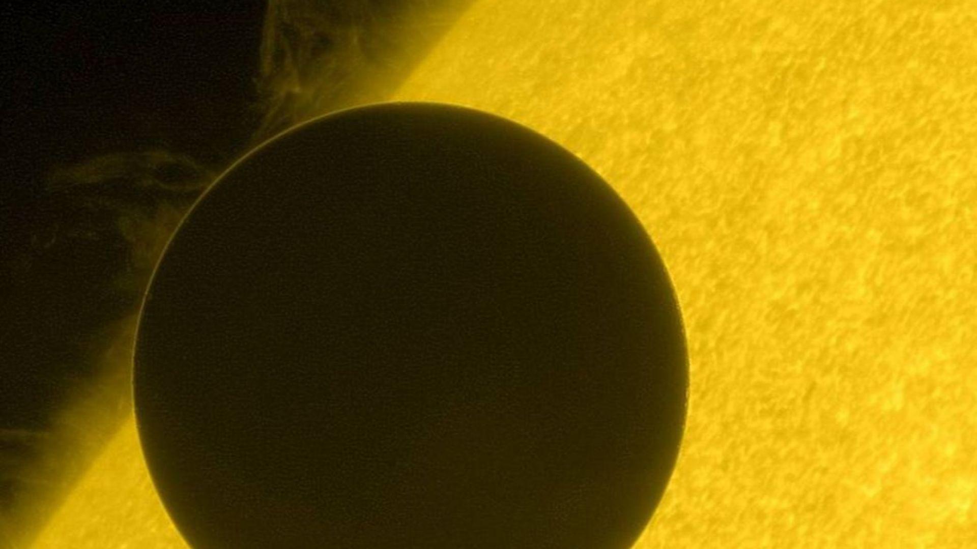 Откриха озонов слой на Венера