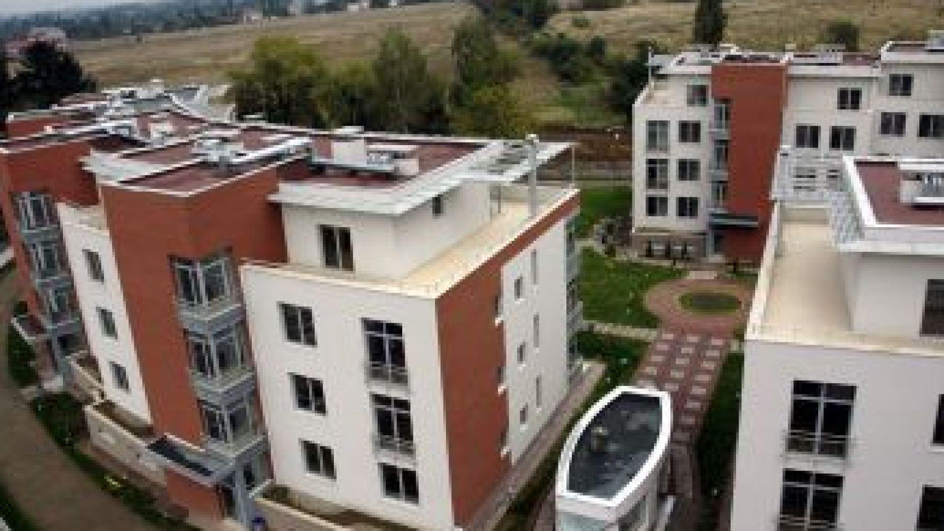 Експерт: Цените на имотите в София стигнаха нивата от 2007 година