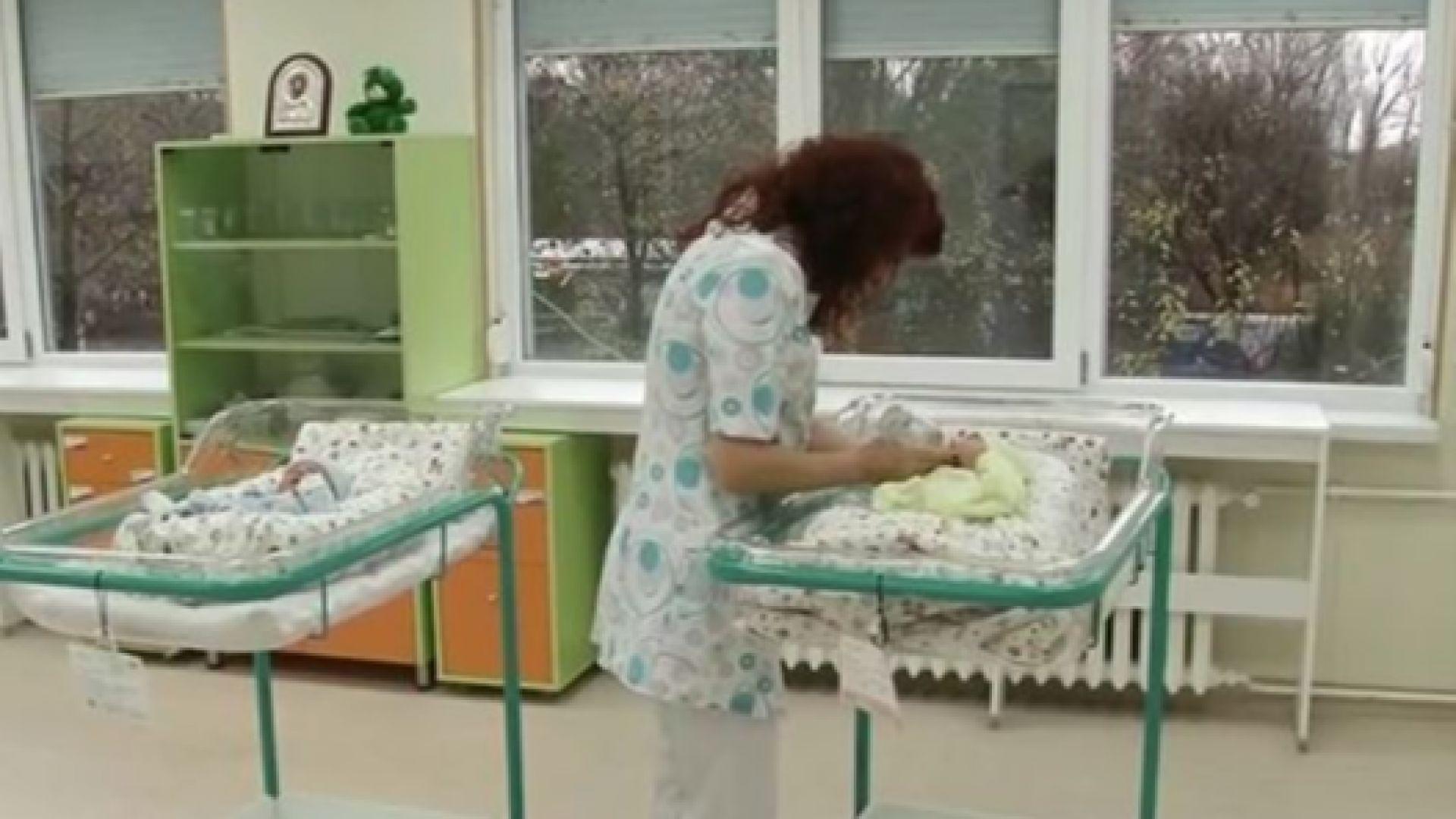 Изоставиха две новородени бебета в Пловдив