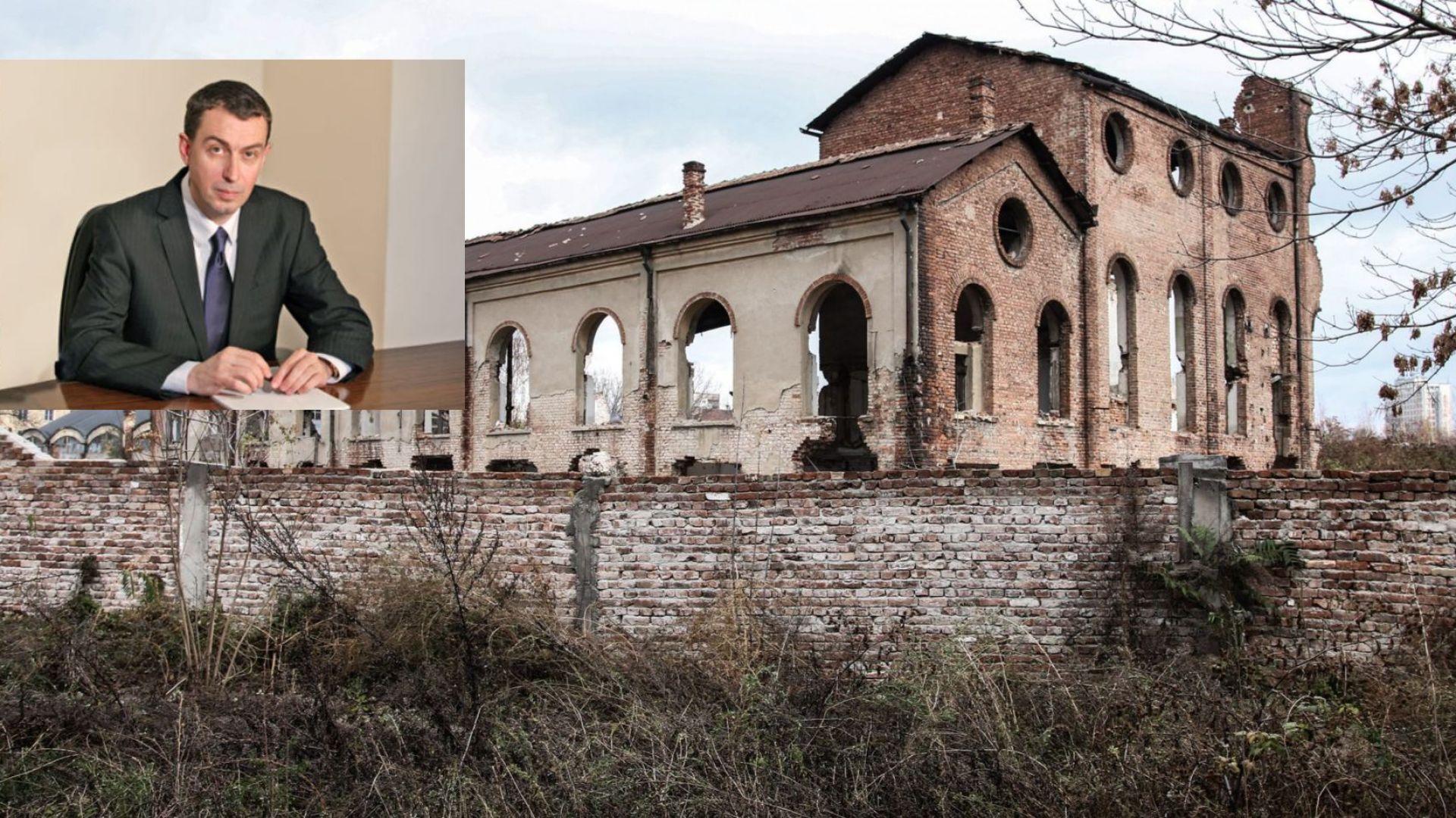 Главният архитект на София пред Dir.bg: Няма да допуснем унищожаването на Захарна фабрика