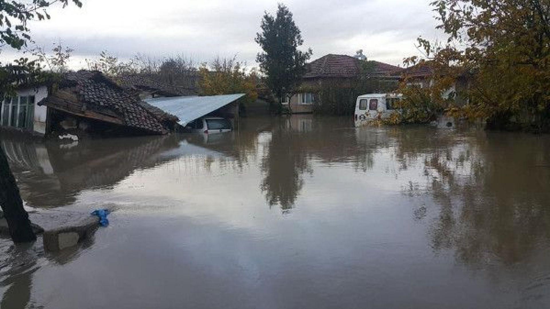 Одрин под вода след обилните дъждове вчера и днес