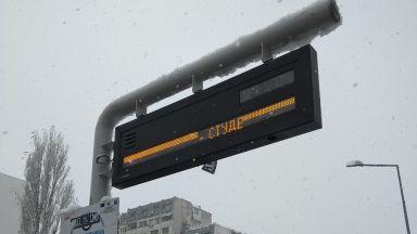 Поредният първи сняг в столицата през погледа на социалните мрежи