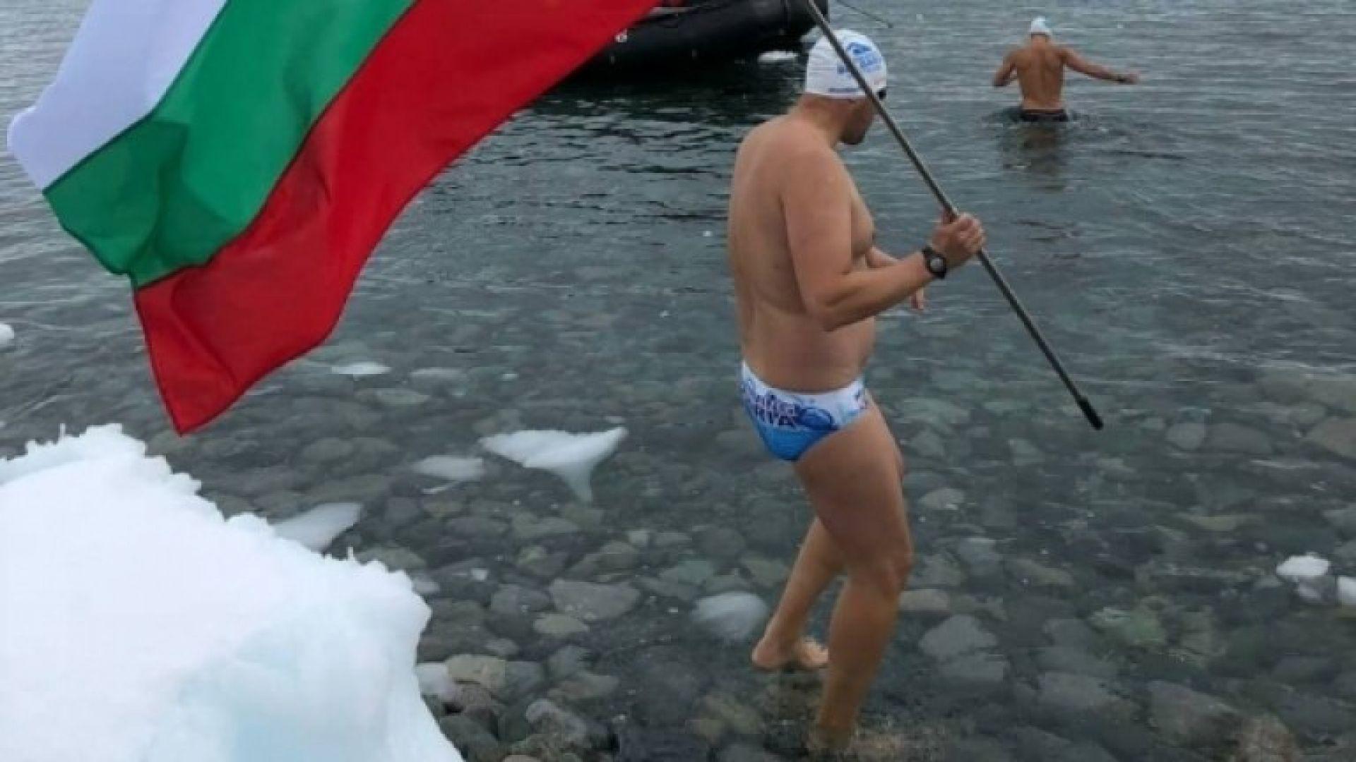 Петър Стойчев след леденото изпитание: Сбъднах мечтата си