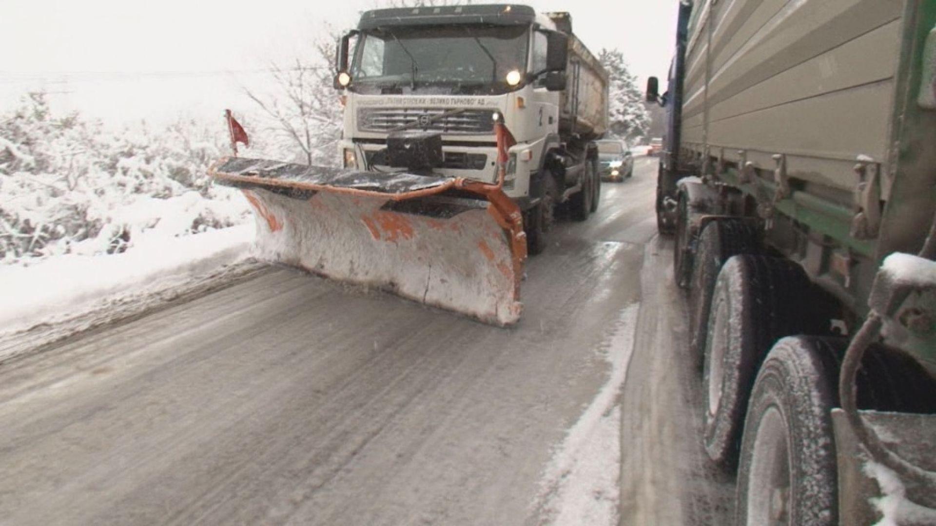 Втори ден тежка зимна обстановка по пътищата в страната