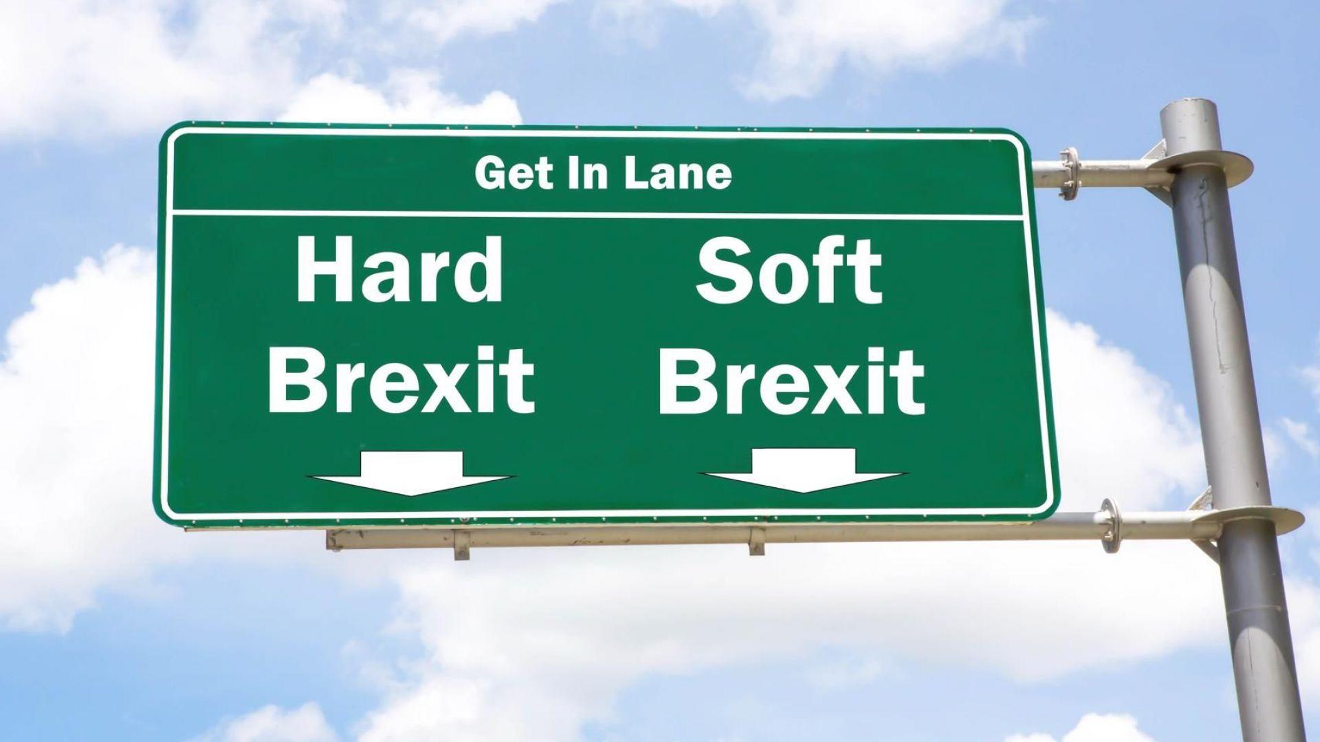 Bank of England предупреди: Брекзит без сделка е удар върху икономиката ни