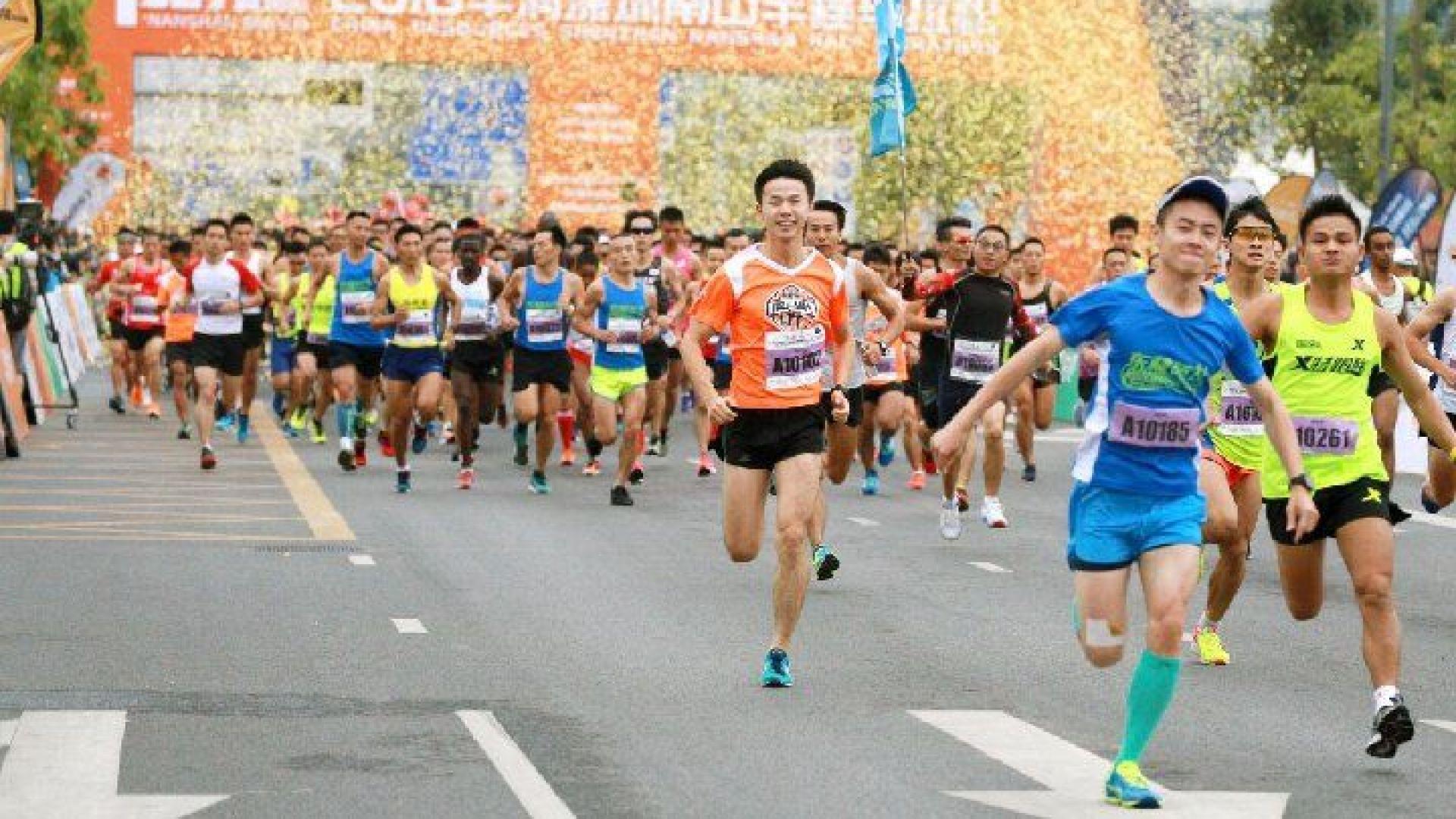 250 души мамят в китайски маратон