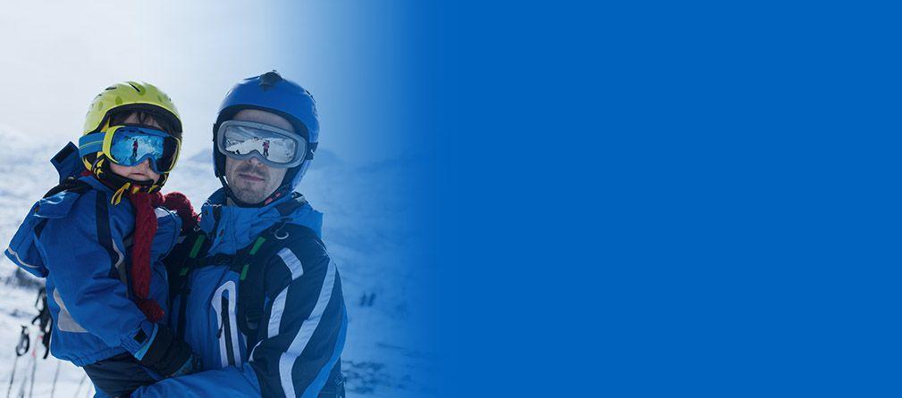 Къде карате ски (сноуборд)?