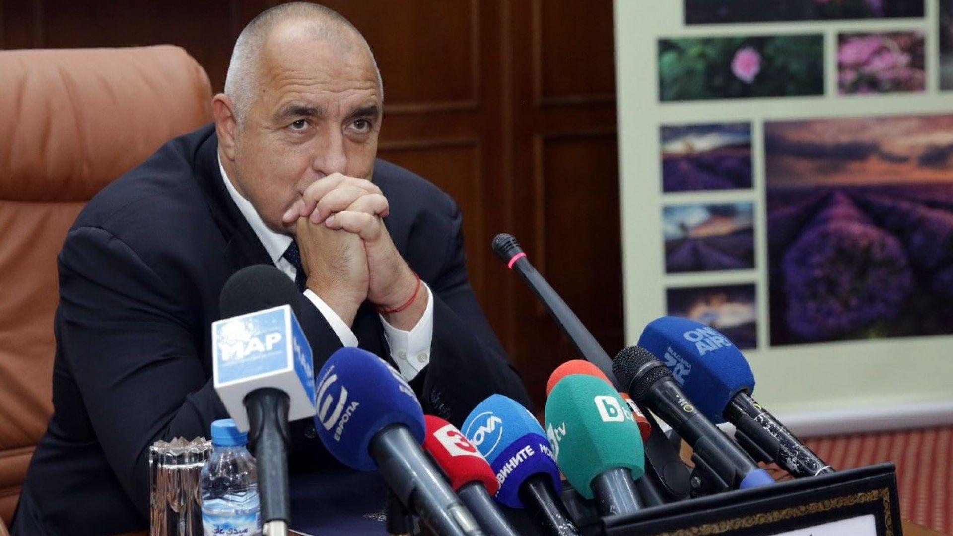 """Борисов пред """"Гардиън"""": Екип от британски следователи е в България"""