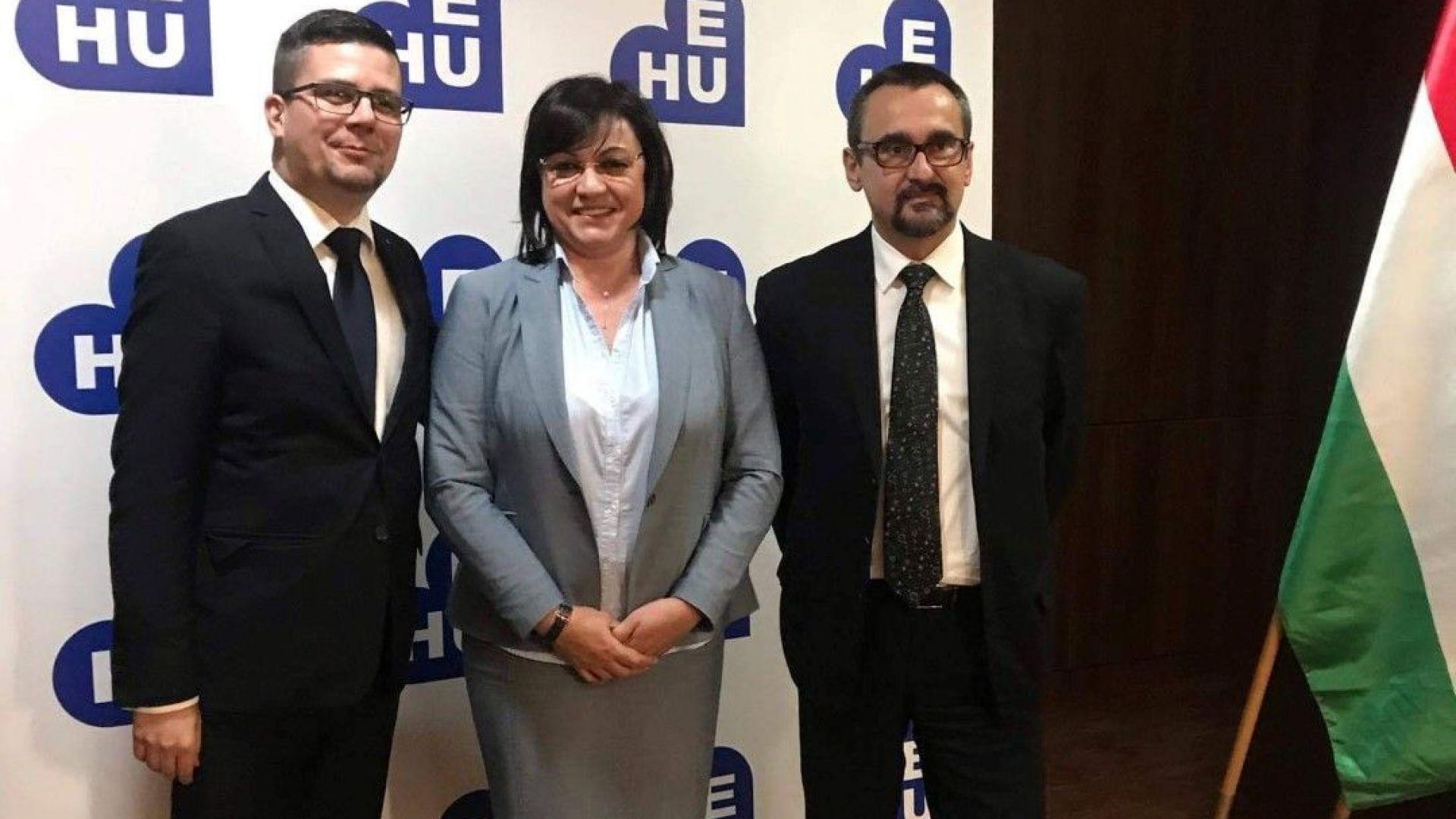 Нинова: При спечелване на изборите, ще направим всичко - държавата ни да купи ЧЕЗ-България