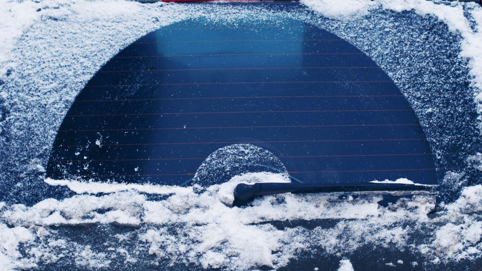 Студ, сняг, дъжд  и поледици в следващите дни
