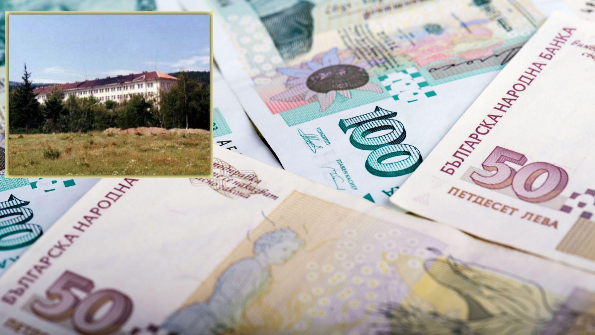 НАП продава болница, шефът й пише на Борисов във Фейсбук