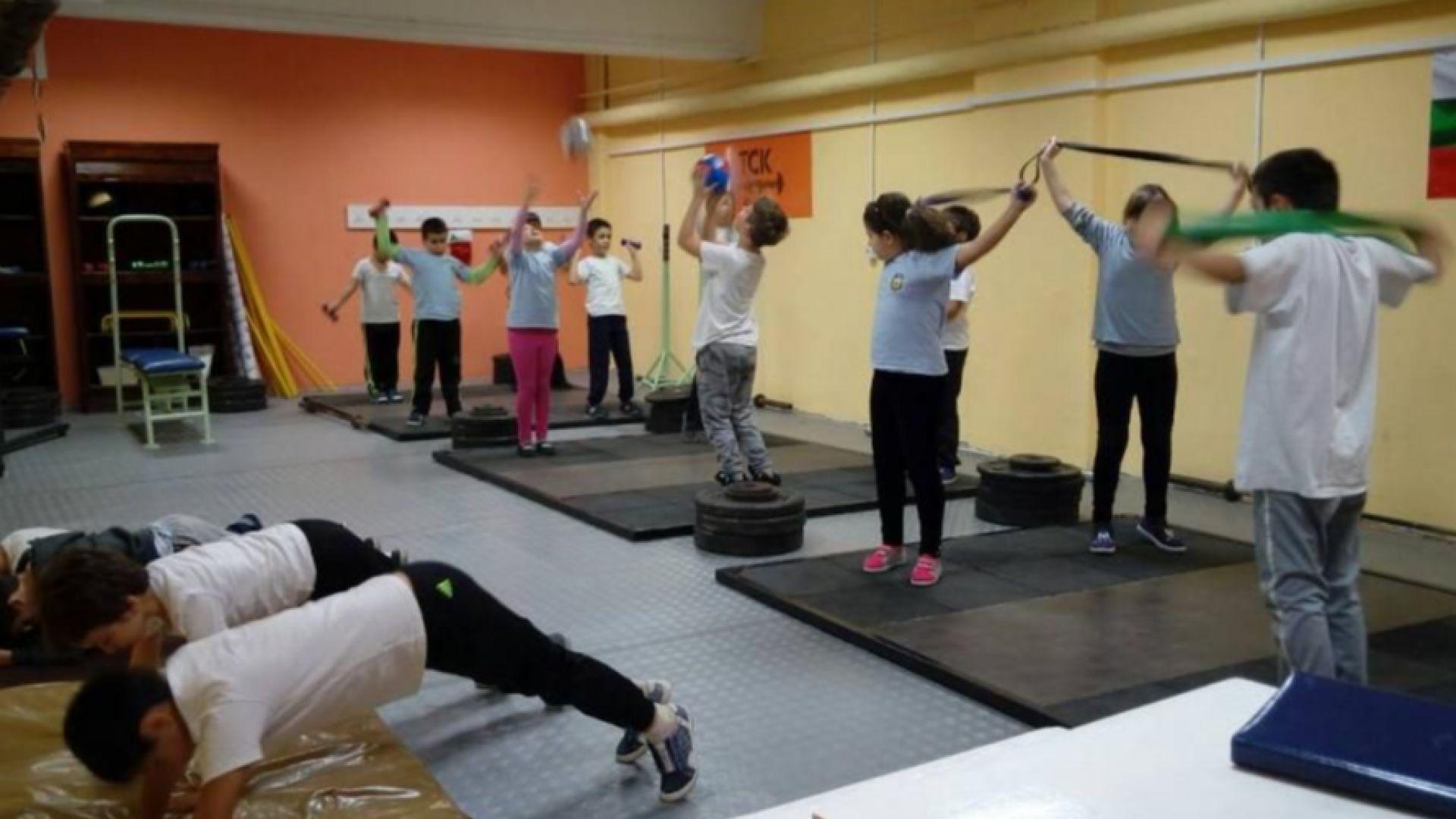 30 деца в риск получиха нова възможност чрез спорт