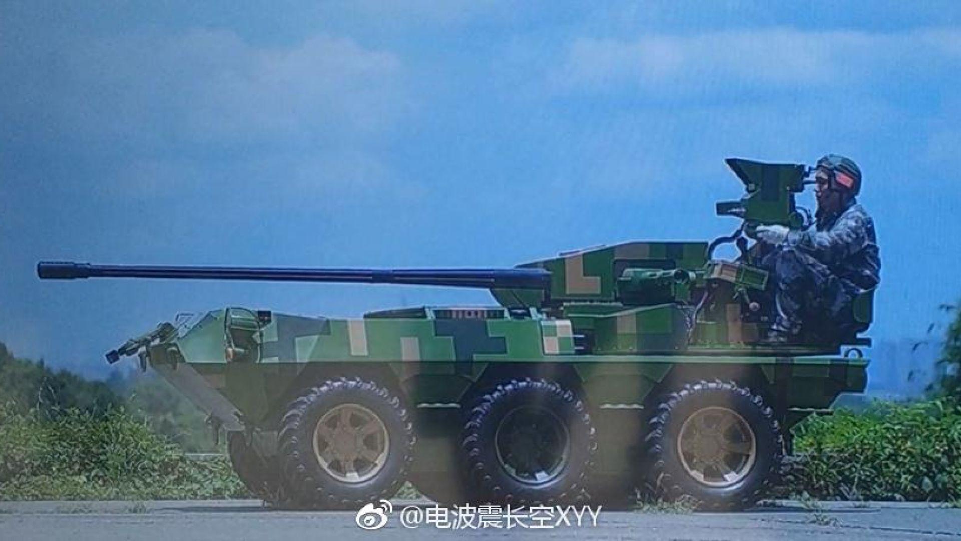 Китай създава мини-танк