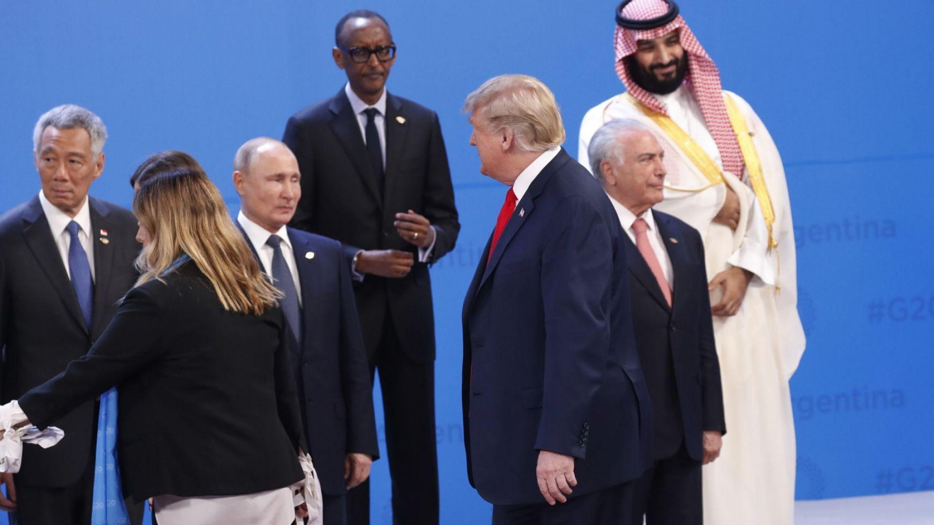 Тръмп и Путин не се ръкуваха преди общата снимка на Г – 20
