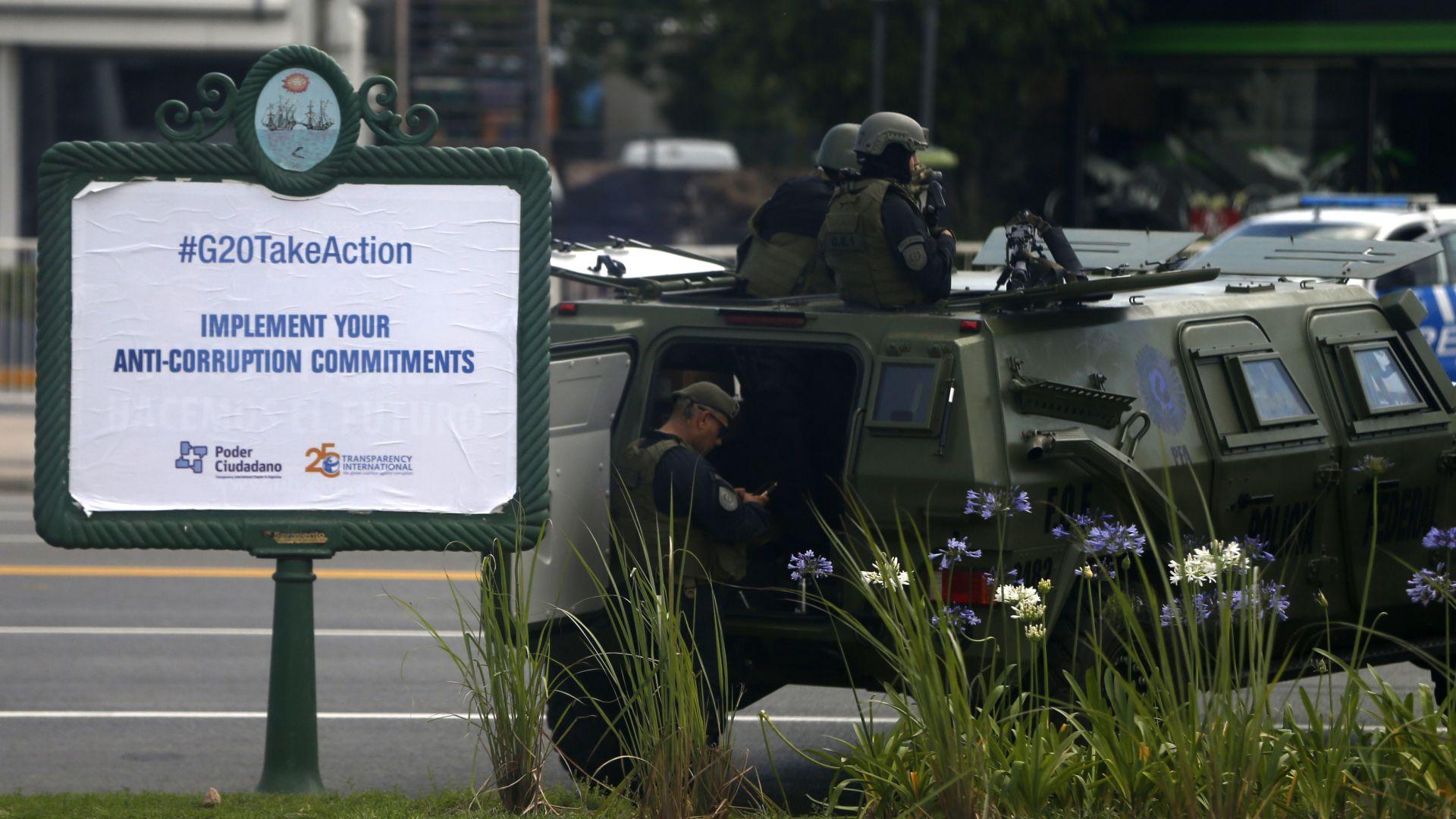 Земята се разстресе под световните лидери в Буенос Айрес