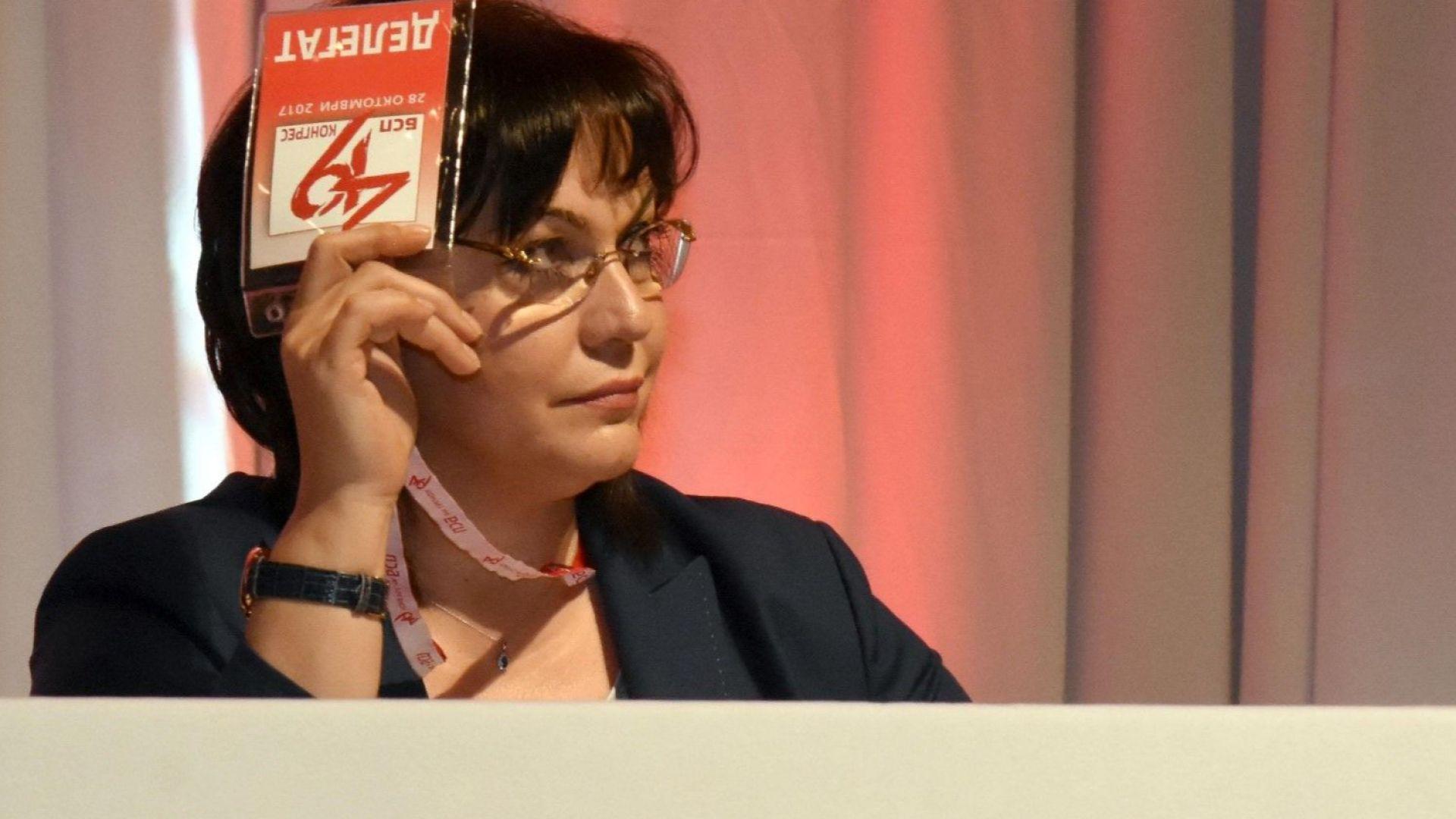 Нинова: Борисов да каже Владислав Горанов негов министър ли е, или не (обновена)