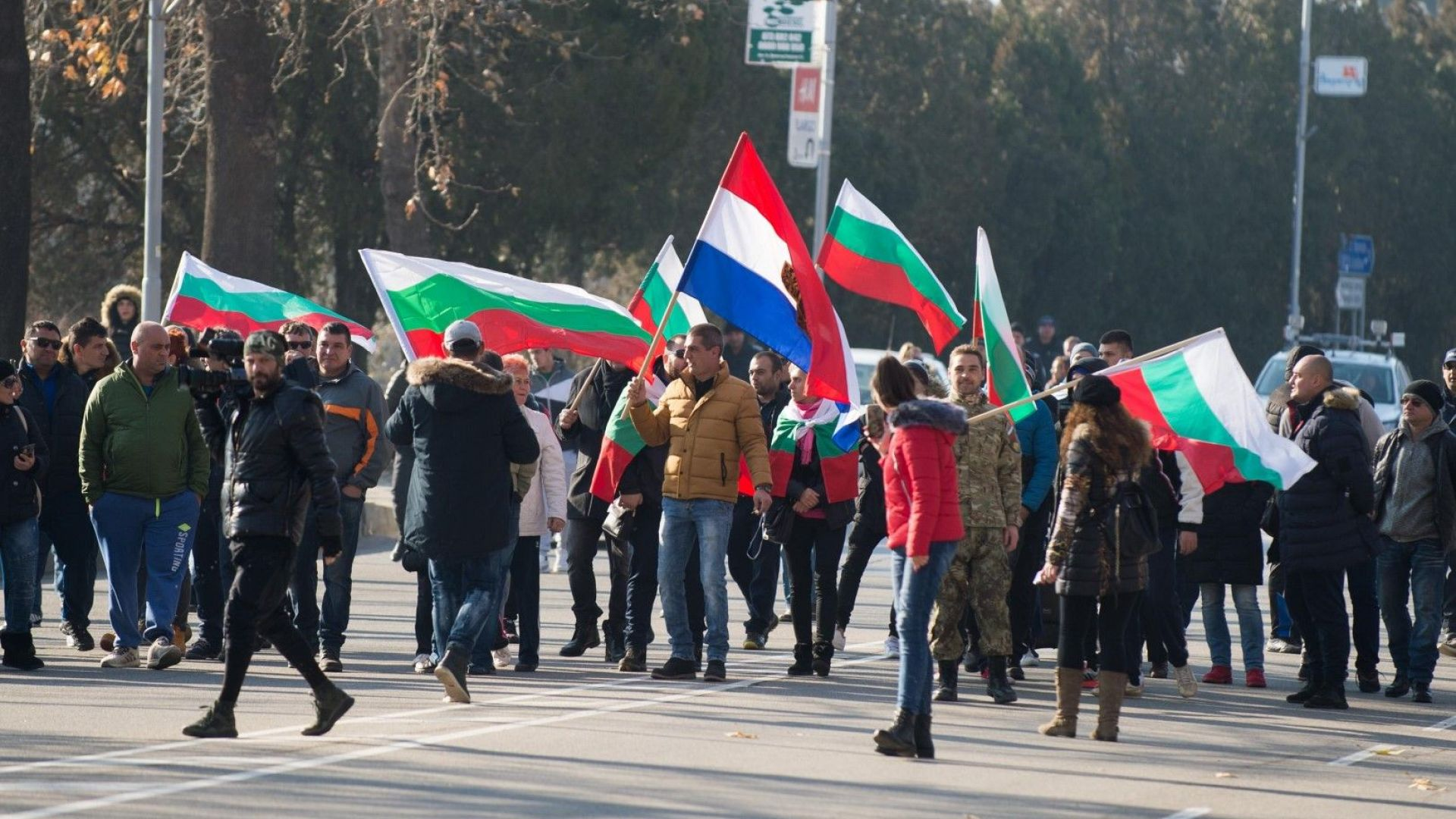 Протестът в Благоевград