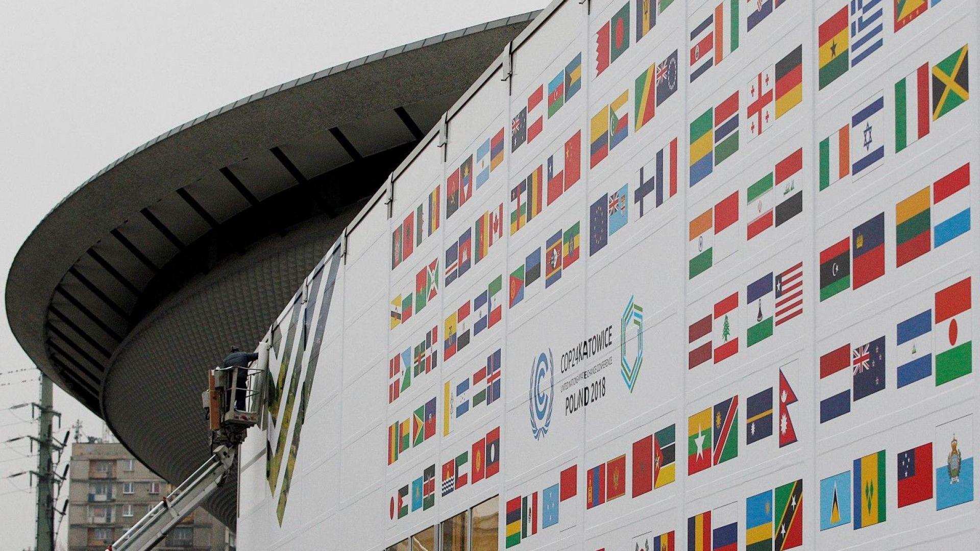 ООН призова за много по-решителни действия за борба с климатичните промени