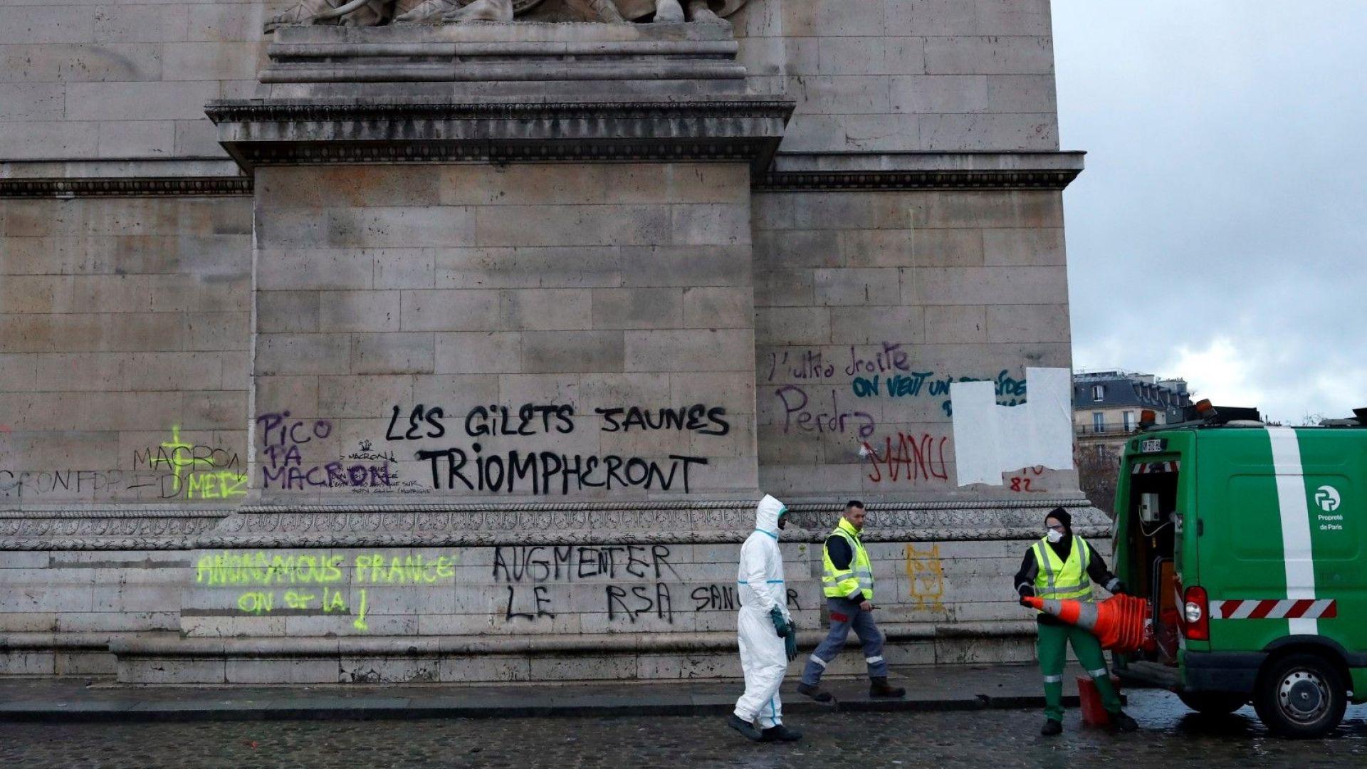 Над 200 задържани при протестите в Париж ще бъдат изправени пред съда