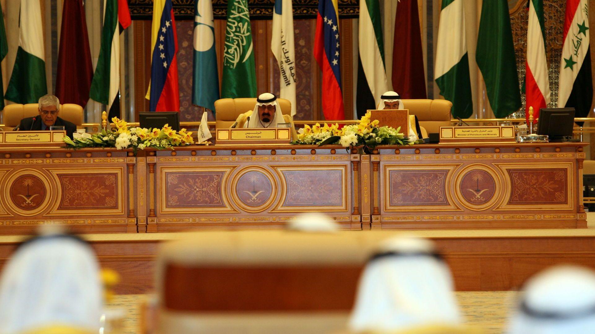 Катар напуска ОПЕК