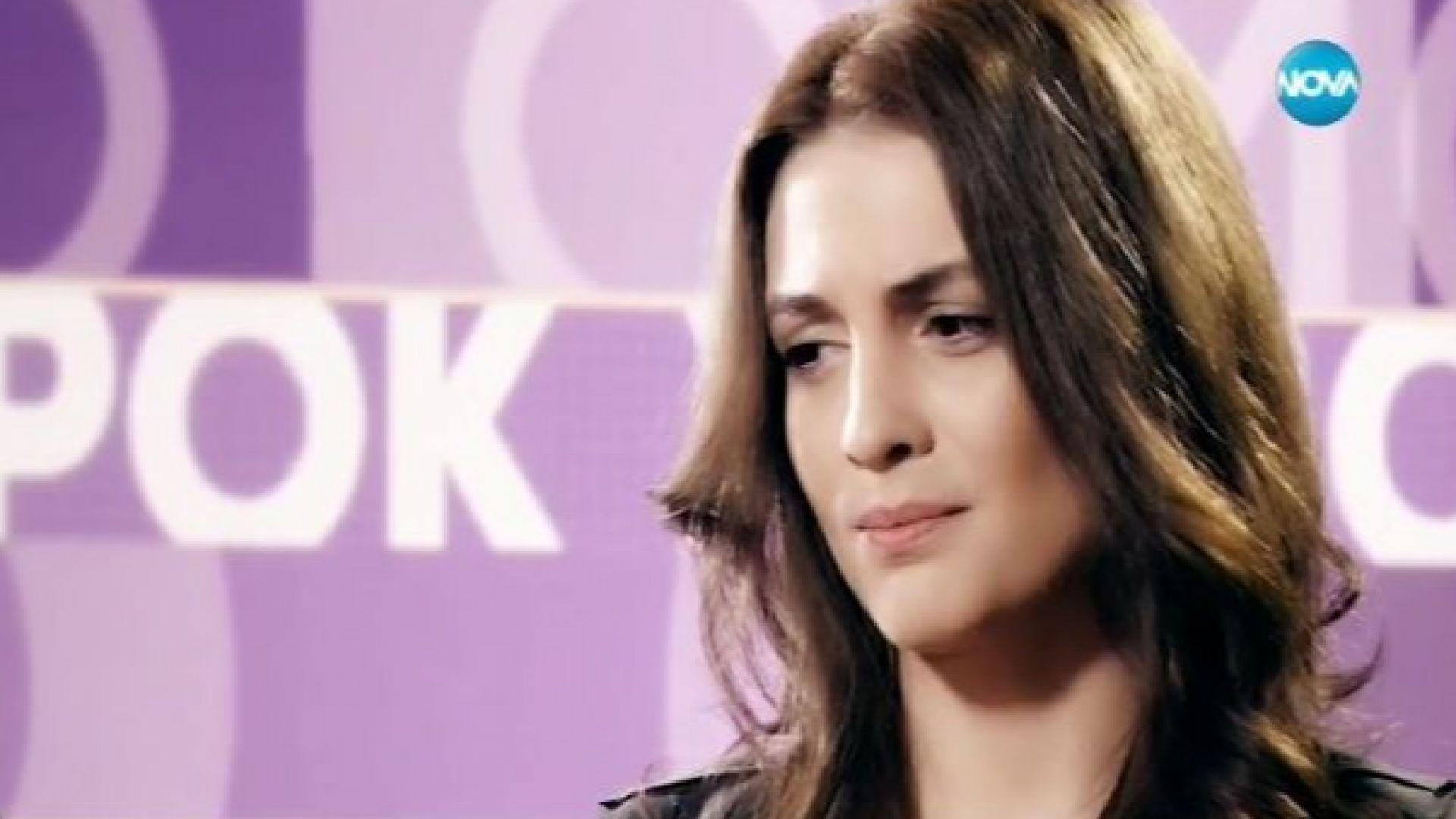Диана Димитрова: И аз съм жертва на домашно насилие