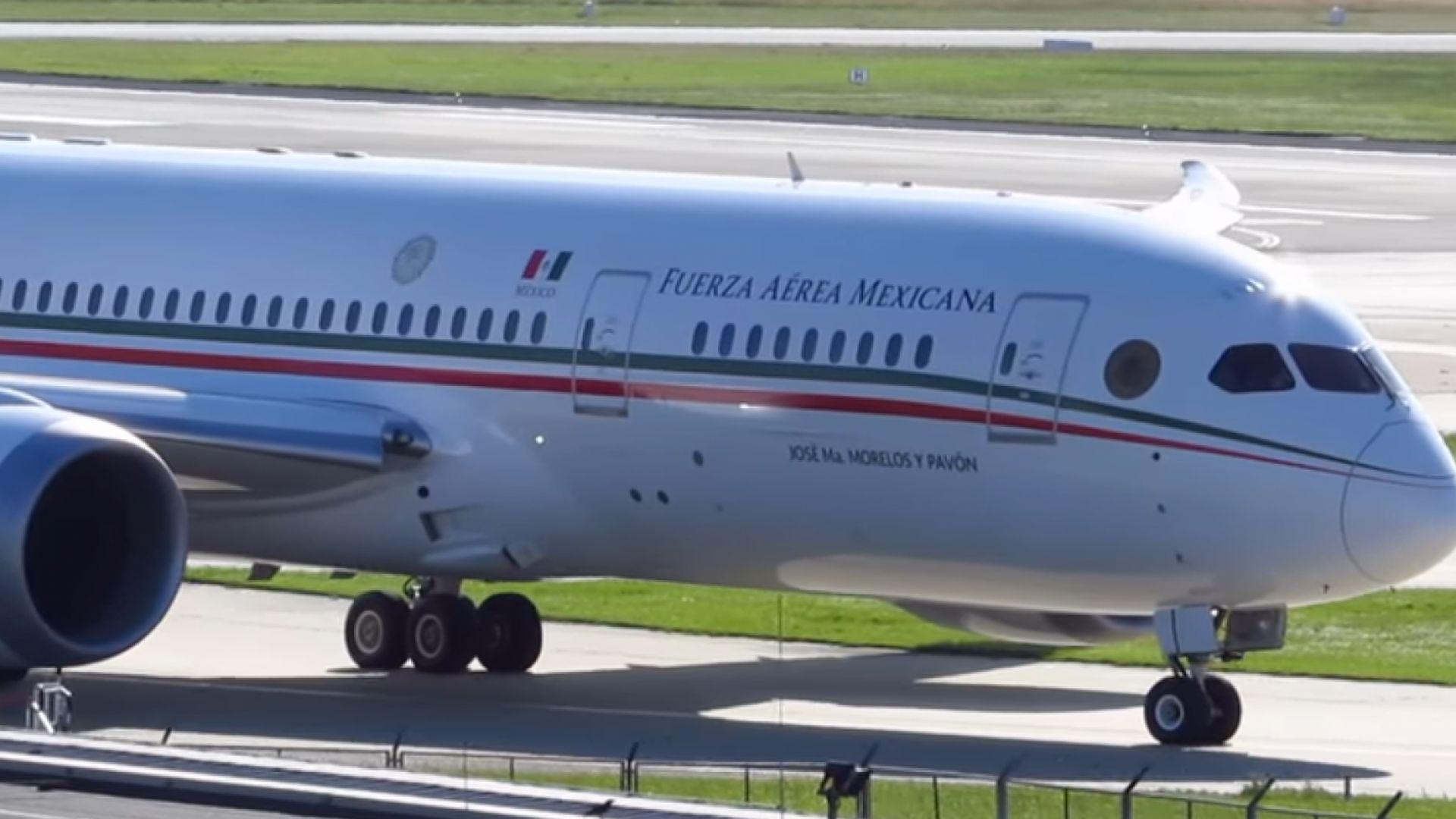 Мексико продава луксозния си президентски самолет