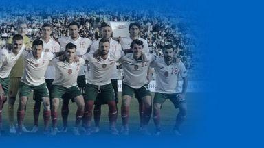 Кой искате да е новият треньор на България? (анкета)