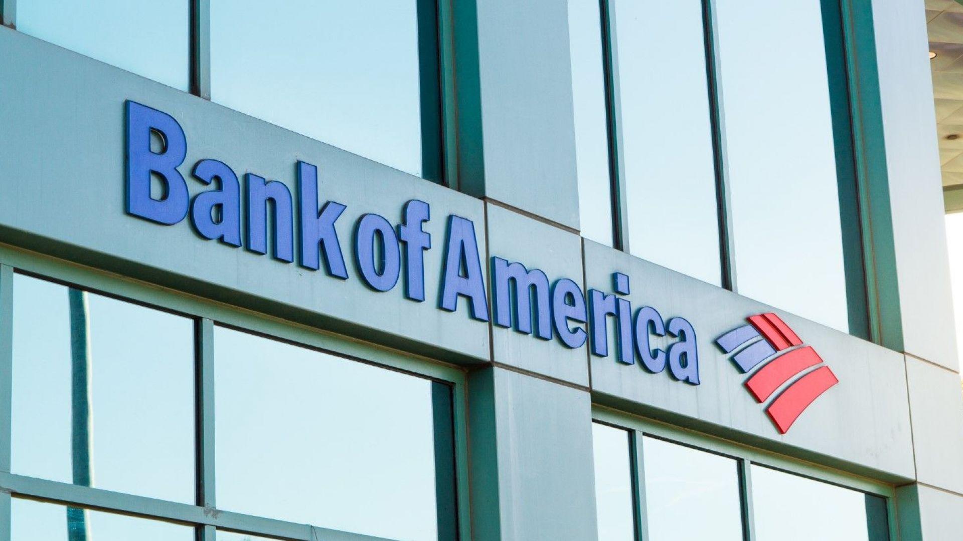 Bank of America приключи с прехвърлянето си от Лондон в Дъблин